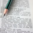 Stock Photo: 039;clever' word in dictionary