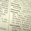 Stock Photo: Success word in dictionary