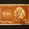 Israel postage stamp with Einstein — Stock Photo