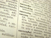 Success word in dictionary — Stock Photo