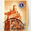 San Marino postage stamp with castle - Stock Photo