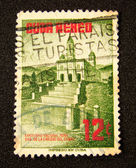 Cuba postage stamp — Stock Photo