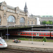Stock Photo: Station, platform and electric train