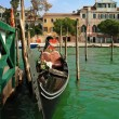 Gondola — Stock Photo #2398467