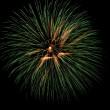 Celebration fireworks — Stock Photo #2464623