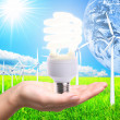 Stock Photo: Energy renewable