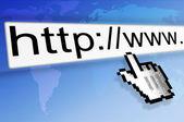 Internet Domain — Stock Photo