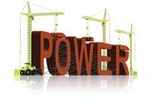 建物のパワー — ストック写真