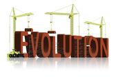 Evolução ou a criação de design inteligente — Foto Stock