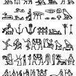 Stock Photo: Glyphs