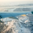 Aerial view — Stock Photo