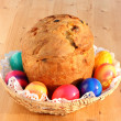 Easter basket. — Stock Photo