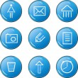 Royalty-Free Stock Vector Image: The blue icons with images