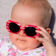 Stock Photo: Baby with sunglasses