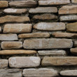 Stock Photo: Fragment of masonry horizontally