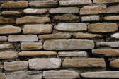 Fragment of masonry horizontally — Stock Photo