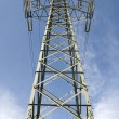 Stock Photo: Pylon2