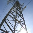 Stock Photo: Pylon3