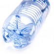 Stock Photo: Plastic