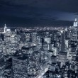New York city — Stockfoto #2537817