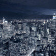 New York city -  