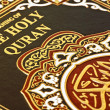 Closeup of the Holy Quran book — Stock Photo