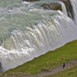 Iceland waterfall — Stock Photo #2511998