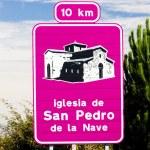 Church of San Pedro de la Nave — Stock Photo #2516241