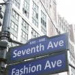 Stock Photo: 7th Avenue, New York City, USA