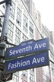 7th Avenue, New York City, USA — Stock Photo