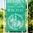 Wachau Region — Stock Photo