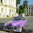 old havana — Stock Photo