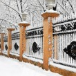Snowcovered fence — Stock Photo #2541815