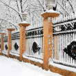 Royalty-Free Stock Photo: Snowcovered fence