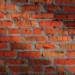 Old brickwork with light spot — Stock Photo #2621512
