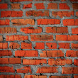 Old red brickwork — Stock Photo #2621546