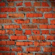 Stock Photo: Old red brickwork