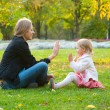 Royalty-Free Stock Photo: Mother and daughter in the park