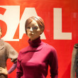 Stock Photo: Mannequins in the mall