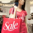 Mannequins in the mall — Stock Photo #2468964