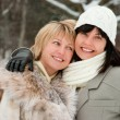Two happy middle-aged women — Stock Photo #2469167