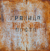 Old rusty sign — Stock Photo