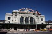 Denver - stacja union — Zdjęcie stockowe