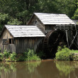 Stock Photo: Mabry Mill - Blue Ridge Mountains