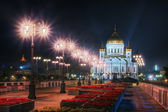 Cathedral of Christ the Saviour church — Foto Stock