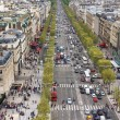 Champs Elysees, Paris - Stock Photo