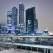 Royalty-Free Stock Photo: Skyscrapers in Moscow
