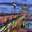 Cathedral of Christ the Saviour church — Stock fotografie