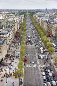 Champs Elysees, Paris — Stock Photo