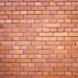 Brickwall background — Stock Photo #2492422